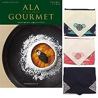 ALA GOURMET(ア・ラ・グルメ) グルメカタログギフト スノウ ボール 【風呂敷包み】 / 紺【染分縞】
