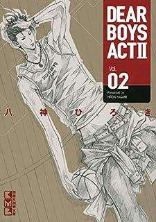 DEAR BOYS ACT2(2) (講談社漫画文庫)
