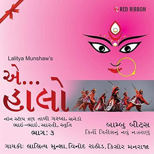 Lalitya Munshaw, Kishore Manraja, Vinod Rathod & Anup Jalota