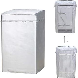 洗濯機 カバー 改良デザイン 4面包み 防水 日焼け 汚れ防止 洗濯機長持ち 屋外 日光 紫外線 雨風 ホコリ に強い 洗濯機を守る ファスナータイプ