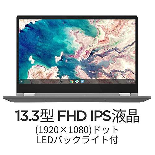 51F8c5Qo5JL-Amazon限定の「Lenovo IdeaPad Flex550i Chromebook」が2021年1月15日から発売。32GBストレージモデルで税込59,800円