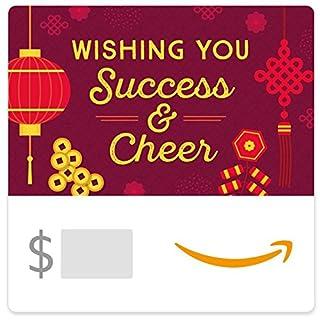 Amazon Gift Card - Success and Cheer (B079G7DLQL) | Amazon price tracker / tracking, Amazon price history charts, Amazon price watches, Amazon price drop alerts