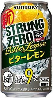 サントリー ストロングゼロ ビターレモン 350ml×48缶