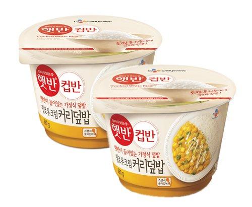 Korean CJ Cupbahn Microwavable Rice Bowls 2 Pack (Yellow Cream Curry)