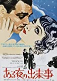IT HAPPENED ONE NIGHT - CLARK GABLE - JAPANESE – Imported