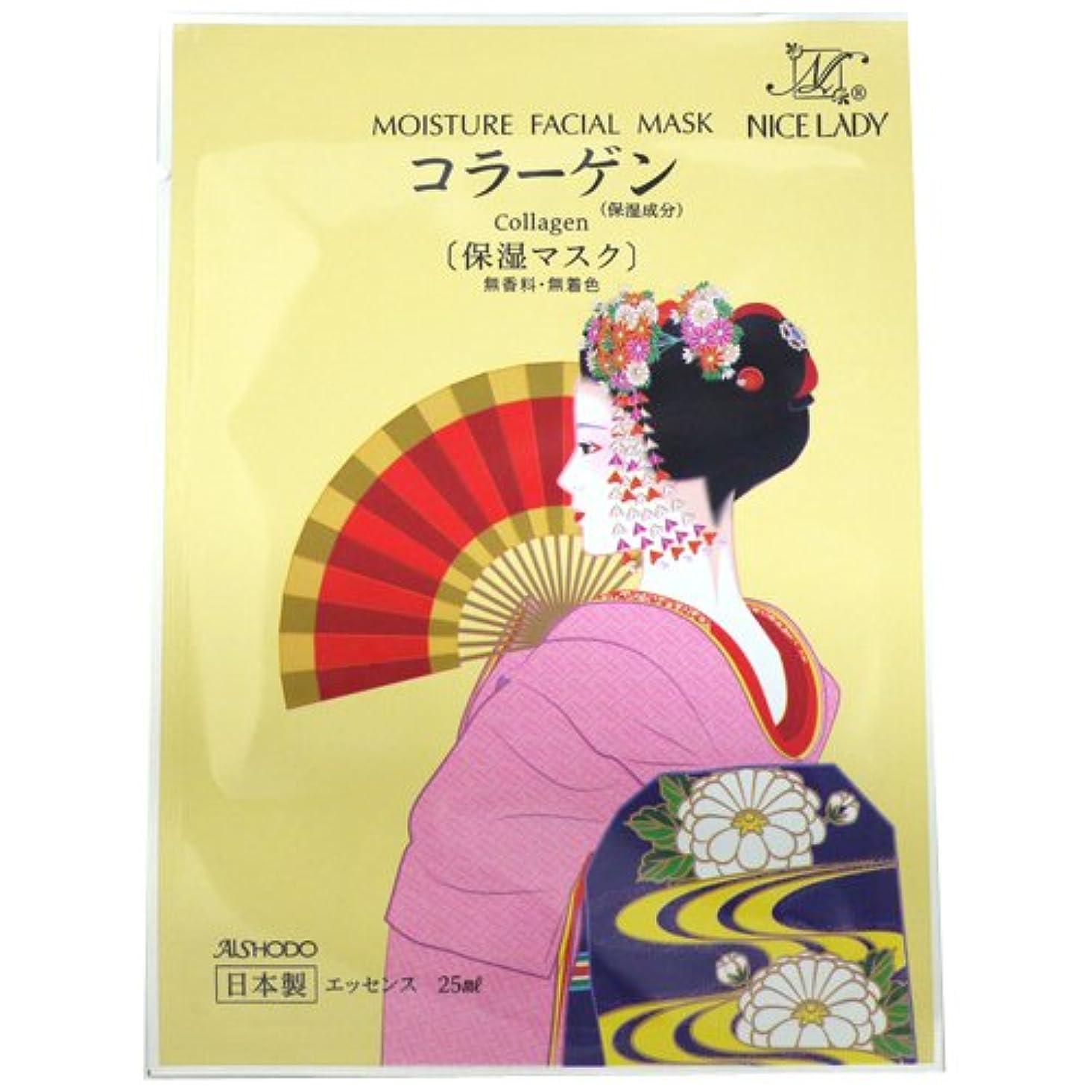 ツイン有彩色の学校の先生愛粧堂 舞妓着物マスク コラーゲン 1枚