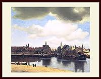 フェルメール・[Johannes Vermeer] プリキャンバス複製画・ 額付き(デッサン額/大衣サイズ/セピア色)