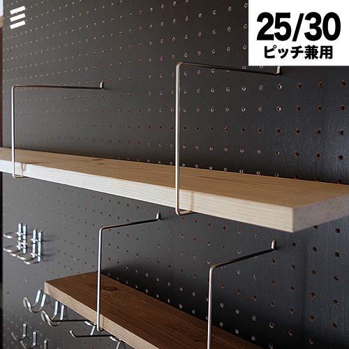 ★有孔ボード用 シェルフ スルー 150 P2530【1個入(バラ)】