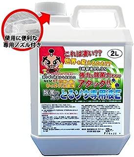 次亜塩素酸水 除菌水 とるゾウ 2L 濃度400ppm さらに酢酸パワー追加 花粉対策 加湿器に入れて使用可