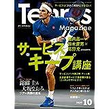 月刊テニスマガジン 2020年 10月号 [雑誌]