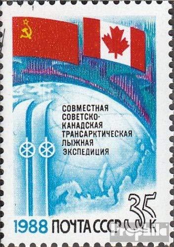 Prophila Collection Unión Soviética 5835 (Completa.edición.) 1988 Polo Norte-Expedición (Sellos para los coleccionistas)