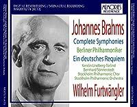 ブラームス:交響曲全集 フルトヴェングラー指揮ベルリンフィル