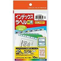 コクヨS&T プチプリントインデックス 青 中 12面10枚×5