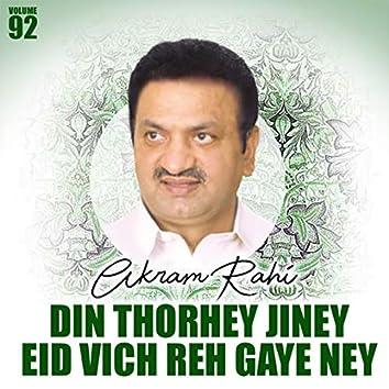 Din Thorhey Jiney Eid Vich Reh Gaye Ney, Vol. 92
