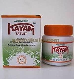 kayam churna ingredients