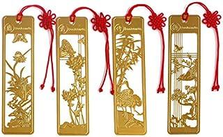 iwobi ブックマーク しおり ステンレス製 4枚セット しおりコレクション 伝統古風シリーズ 贈り物
