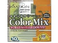 イメーション DOS/V ネオンカラー 10枚(5色x2枚) プラスチックケース入
