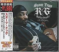 R&G(リズム&ギャングスタ):ザ・マスターピース