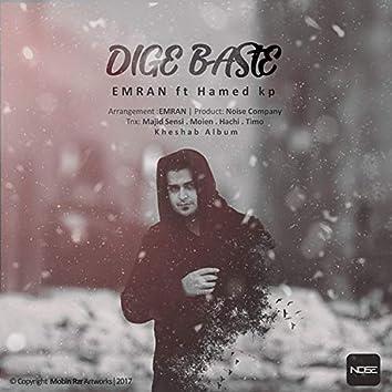 Dige Base (feat. Hamed Kp)