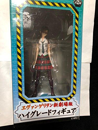 Sega Evangelion: Mari Illustrious Makinami Extra Figure Vol.2