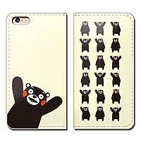 Galaxy A21 UQ mobile SCV49 ケース スマホケース 手帳型 ベルトなし くまモン 熊本 クマもん くまもん 手帳ケース カバー バンドなし マグネット式 バンドレス EB055020115002