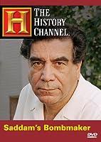 Saddam's Bombmaker [DVD] [Import]