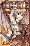 FAIRY TAIL(49) (週刊少年マガジンコミックス)