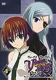 Venus Versus Virus Vol.4[DVD]