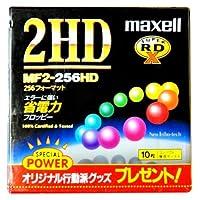 maxell 3.5インチ 256フォーマット フロッピーディスク 10枚パック MF2-256HD.A10P.PRM