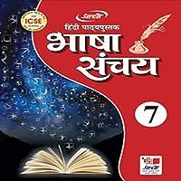 ICSE Bhasha Sanchay-7