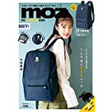 moz BIG BACKPACK BOOK NAVY ver. (バラエティ)