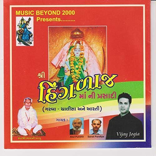 Vijay Jogia