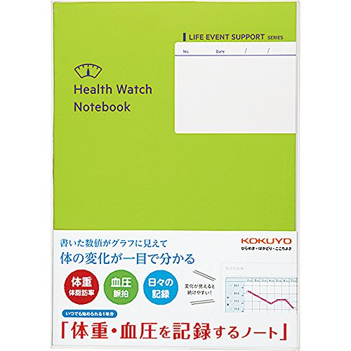 コクヨ 体重 血圧を記録するノート LES-H103
