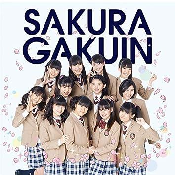 Sakuragakuin2013nendo -Kizuna-