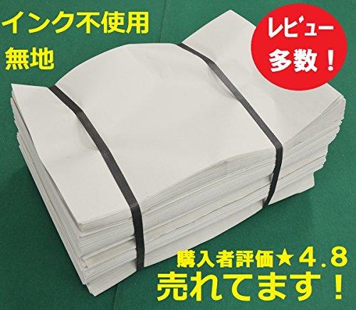 Kkoubo『新品の新聞紙更紙』