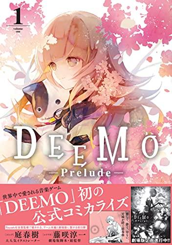 DEEMO -Prelude- 1巻 _0