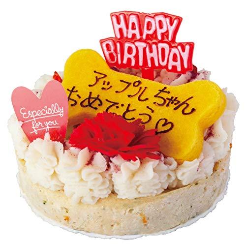 犬用 誕生日ケーキ(鶏肉のミートローフ ケーキ)無添加 名入れ可 (メッセージ クッキー付)