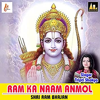 Ram Ka Naam Anmolshri Ram Bhajan