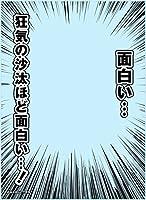 ブロッコリースリーブプロテクター【世界の名言】 アカギ「狂気の沙汰ほど面白い…!」