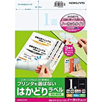 コクヨ プリンタ兼用 ラベルシール ノーカット 100枚 KPC-E101-100N Japan