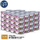 【ケース販売】DCM 猫缶 かつお まぐろ しらす入り水煮 170gx4缶×12パック しらす入り水