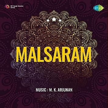"""Kanmunayal (From """"Malsaram 1975"""") - Single"""