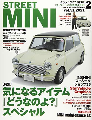 STREET MINI(ストリートミニ) 2021年 02 月号 [雑誌]