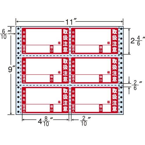 東洋印刷 タックフォームラベル 11インチ ×9インチ 6面付(1ケース500折) M11BPT