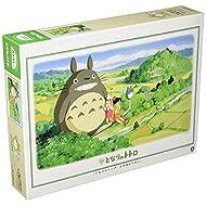 ensky My Neighbor Totoro Sitting On The Tree Jigsaw Puzzle (1000-Piece)