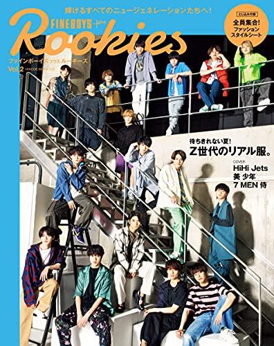 FINEBOYS+plus Rookies vol.2 (HINODE MOOK 620)