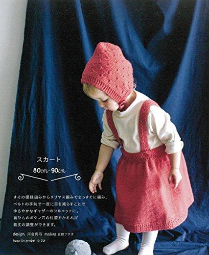 肌触りのよい糸で編むかわいい色のベビーニット