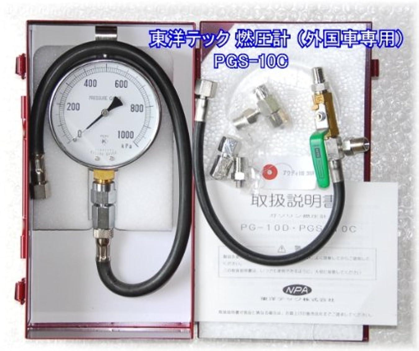 多分病的練習東洋テック 燃圧計(外国車専用) PGS-10C-HAPPY