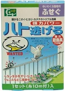 キング園芸 強力パワーハト逃げる 1セット(糸10m付)入