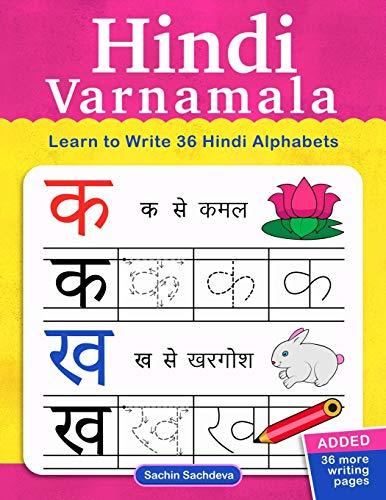 Hindi Varnamala: Learn to Write 36 Hindi Alphabets for Kids (Ages 3-5)